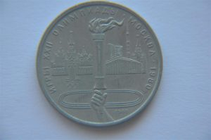 small_1 Rouble 1980 Olympics in Moscow DSC_0786