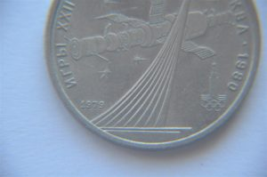 small_1 Rouble 1980 Olympics in Moscow DSC_0790