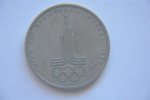 small_1 Rouble 1980 Olympics in Moscow DSC_0798