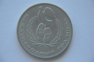 small_1 Rouble International Year of Peace DSC_0774