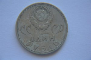 small_1 Rouble Victory over Nazi Germany DSC_0806